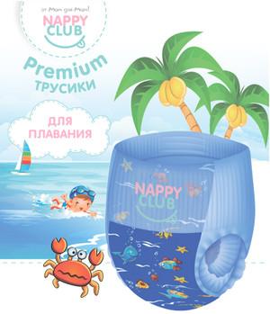 Гигиена Трусики для плавания Premium Swim M