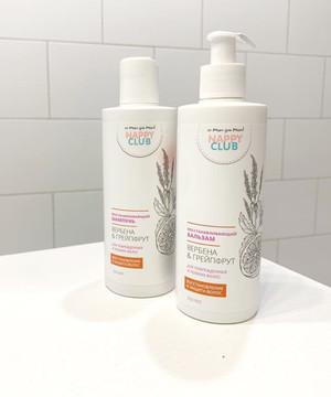 Наборы Набор восстановление волос Вербена и грейпфрут