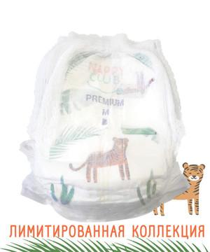 Подгузники и трусики Трусики Premium Дизайн от Анны Хилькевич M