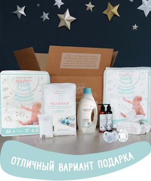 Наборы Набор Premium Всё полезное для малыша M